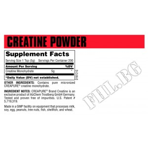 Universal Nutrition Micronized Creatine